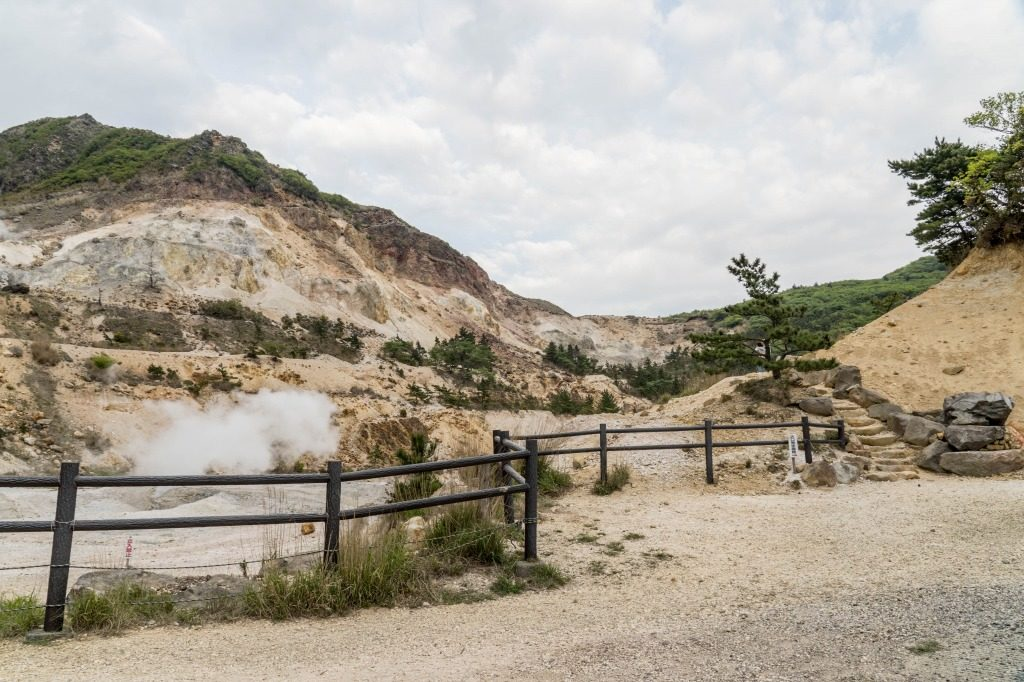 塚原山火口