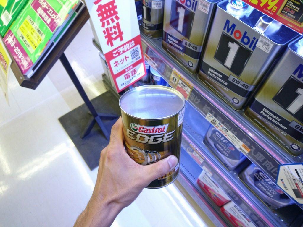 エンジンオイル_1L缶