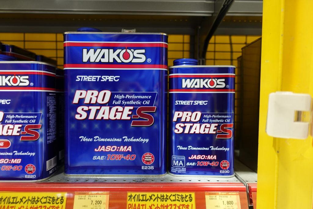 WAKO'S PRO STAGE S 10w-40
