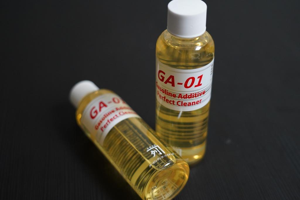 GA-01商品画像